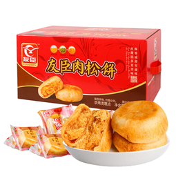 Bánh Ruốc Thịt Youchen