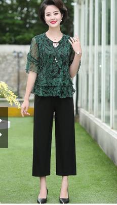Quần áo thời trang trung niên các Mẫu Nam Nữ - P348997 | Sàn thương mại  điện tử của khách hàng Viettelpost