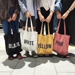 Túi xách nữ trend đơn giản, Túi vải bố nữ giá rẻ