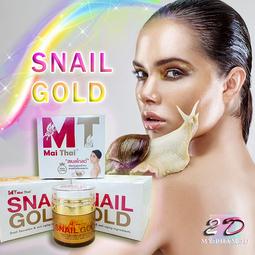 Serum Ốc Sên Vàng Mai Thai SNAIL GOLD đặc trị lão hóa da