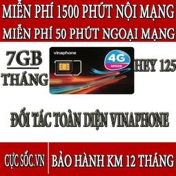 Sim 4G Vinaphone HEY125 - Tặng 7GB/Tháng + 1500 Phút Nội Mạng