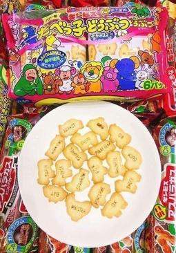 Bánh Ginbis