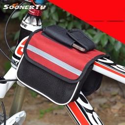 Túi đeo sườn trước xe đạp chất liệu vải dày bền chống xước, chống nước, tiện dụng, phù hợp cho vận động thể thao, đi chơi, đi phượt