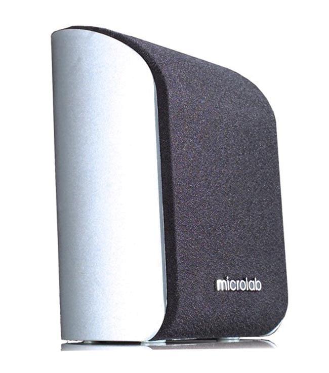 Loa Microlab FC861 5.1 Hàng Chính Hãng