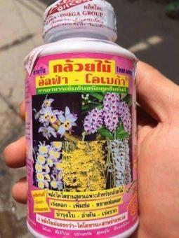 Phân bón kích thích ra hoa thái lan Omega 250ml