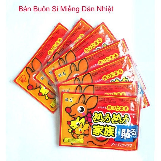Bộ 10 Miếng Dán Giữ Nhiệt Con Chuột TúI