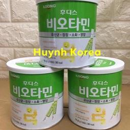 Men tiêu hóa ILDONG Hàn Quốc hộp 100 gói