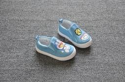 Giày lười cho bé trai GT060