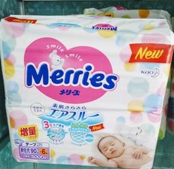 Bỉm Merries nội địa Nhật size NB 90+6 cho bé dưới 5kg
