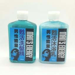 Dầu Gội Và Sữa Tắm Cao Cấp Dành Cho Nam Monsa Male Energy 350ml