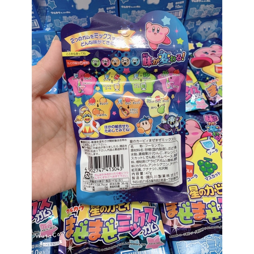 Kẹo Cao Su Singum Đổi Vị Kirby
