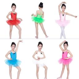 Váy múa bale cực xinh cho bé