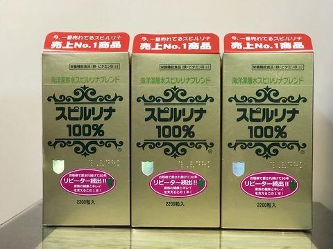 Tảo Xoắn Spirulina Nhật Bản Hộp 2200 Viên, Mác đỏ