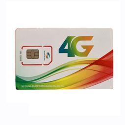 Sim 4G Viettel WF1 tặng 2GB ngày 60GB tháng