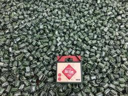 NEM CHUA BÀ LAN - THANH HÓA ( 25 quả/ gói)