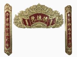 Bộ hoành phi câu đối bằng đồng vàng 1m35