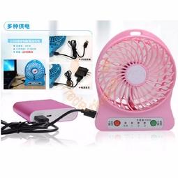 Quạt mini sạc USB có tích điện 3 mức điều chỉnh gió Portable Fan