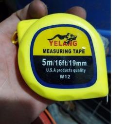 Thước cuộn lá thép ( thước kéo ) 5m / 16ft / 19mm Cao Cấp - Huy Tưởng