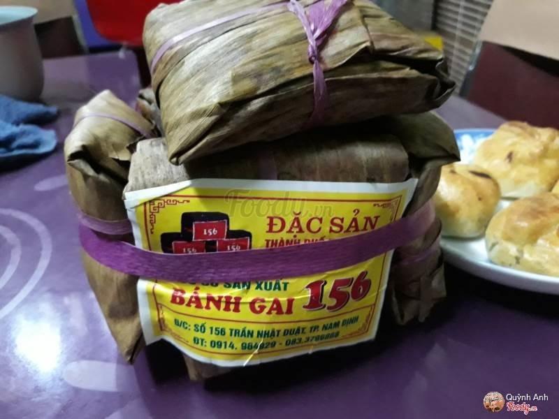 Bánh Gai Bà Thi ( 10 chiếc/ đơn )