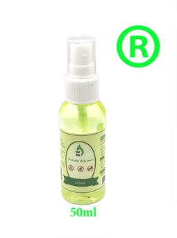 Chai tinh dầu đuổi muỗi Vietioils - 50ml