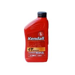 Nhớt xe máy chính hãng Kendall 20W-50 1 lít