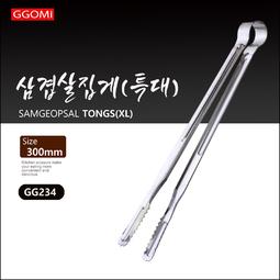 [GGOMi KOREA] Kẹp thức ăn SAMGEOPSAL Hàn Quốc(XL) - GG234