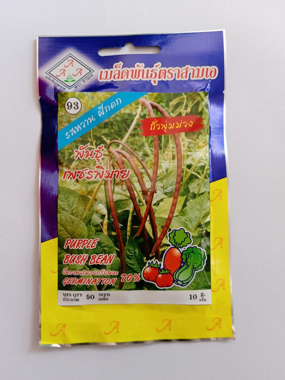 Hạt giống đậu đũa tím nhập khẩu thái lan