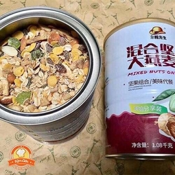 Ngũ cốc Mixed Nuts Oatmeal