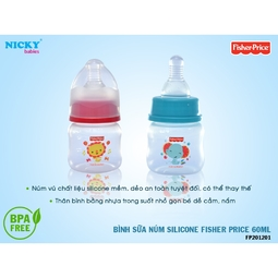 Bình sữa núm silicone Fisher Price 60ml