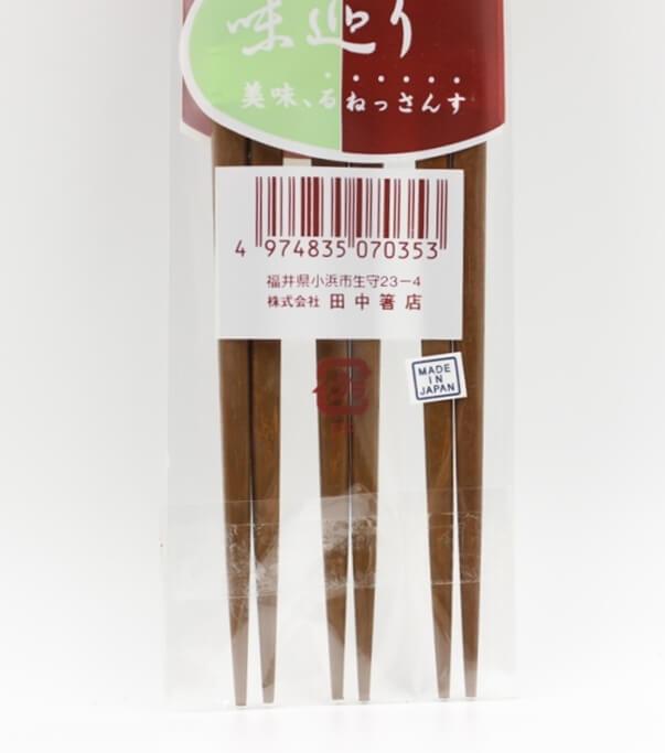 Kết quả hình ảnh cho Set 3 đôi đũa gỗ 22,5cm (loại dày)