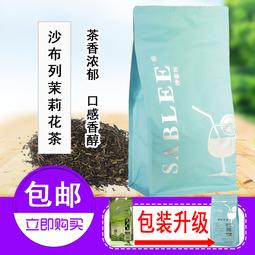 Trà nhài đặc biệt Sablee (túi 500g)