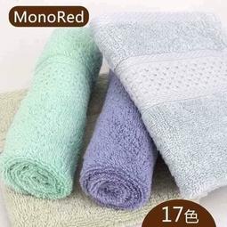 Set 3c khăn mặt Nhật MonoRed