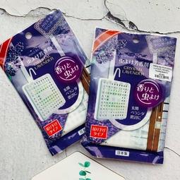 Combo 2 Miếng treo thơm phòng xua muỗi, côn trùng hương lavender - Nội địa Nhật Bản