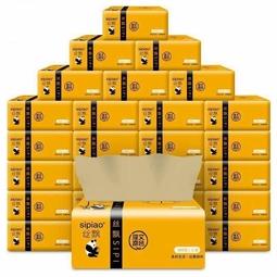 Thùng 27 bịch giấy ăn gấu trúc SIPIAO 1 bịch 300 tờ 1000001146