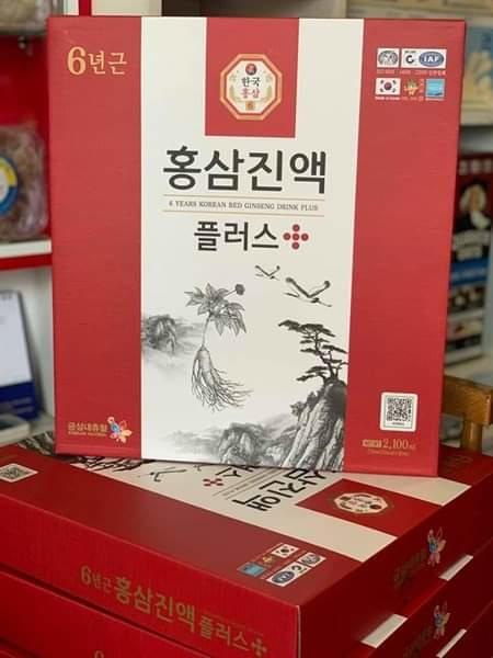 Nước Hồng Sâm Kumsam Hàn Quốc 30 gói x 70ml - GVP - TPCN