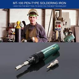 Bút khò, hàn thiếc bằng gas MT-100