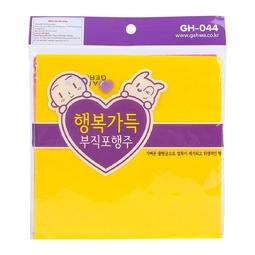 Set 3 khăn lau đa năng sợi viscoserayon siêu mền cao cấp Hàn Quốc