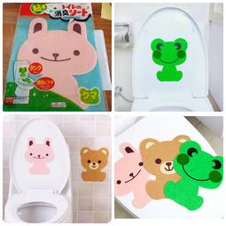 Miếng dán khử mùi nhà vệ sinh nhiều hình (giao hình ngẫu nhiên)
