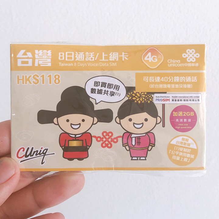 Sim 4G Đài Loan 8 ngày không giới hạn dung lượng - gọi được