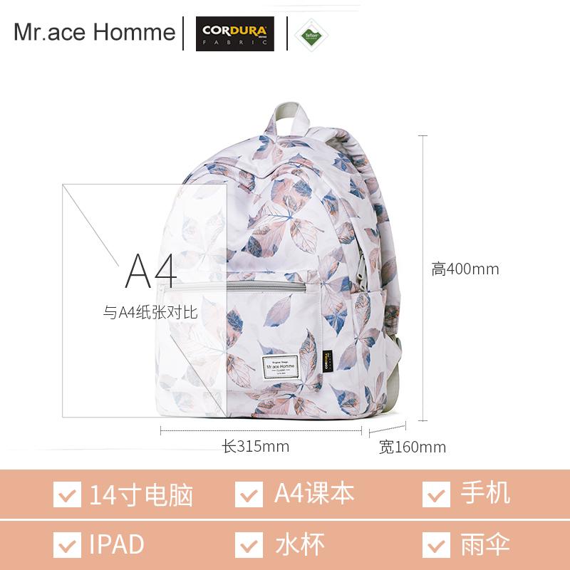 Balo Nữ Casual 14inch Mr.ace Homme MR18D1371B01 / Lá ngũ cánh