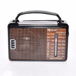 Máy Radio chuyên dụng RX-608ACW