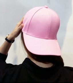 Nón Trơn Unisex màu hồng