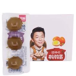[COMBO 3 GÓI - 9 TRỨNG] Trứng cút muối xì dầu nội địa Trung
