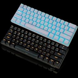 Bàn phím cơ không dây RK61 Brown Switch - phím vuông Trắng LED xanh
