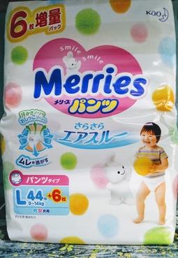 Bỉm Merries nội địa Nhật size L44+6 quần cho bé từ 9-14kg