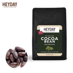 Hạt ca cao rang nguyên (Roasted cocoa bean) - 250g