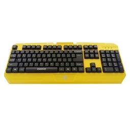 Bàn phím máy tính có dây ENSOHO E-104Y USB ( Vàng )