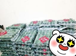 Nem chua Bà Lan - Thanh Hóa ( 50 quả/ gói)