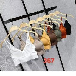 Áo bra chữ u mã 367 siêu hot