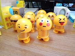 Thú nhún Emoji mặt cười vui nhộn nhiều sắc thái